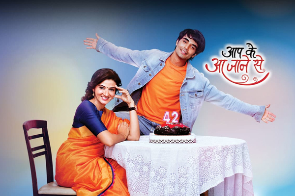 Ved to DIE in Zee TV's Aapke Aa Jaane Se
